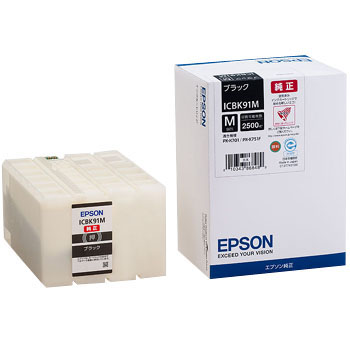 ICBK91M/ICBK91L Ink Cartridges