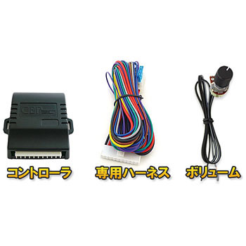 Intermittent Wiper Kit 12V