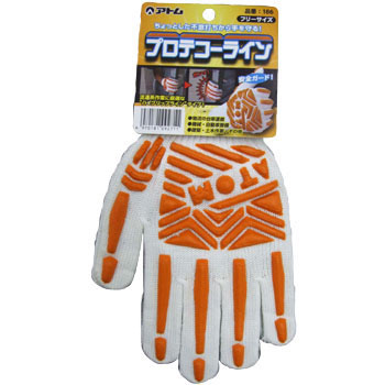 Gloves, Backside Protection