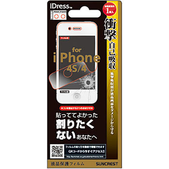 iPhone4/4S Screen Protectors