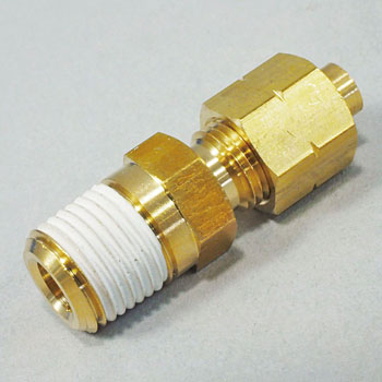 Hose Quick Connector