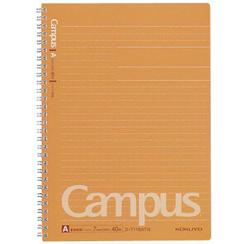Campus Double Ring Notebook, Dot and Ruled