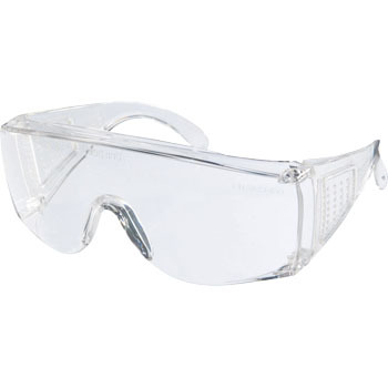 Jackson Protective Safety Glasses V10 Unispec