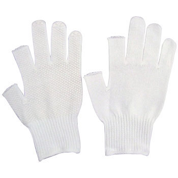 Two Finger Gloves