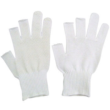 Three Finger Gloves