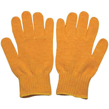 Yellow Nylon Gloves