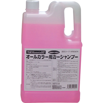 Car shampoo for coated cars