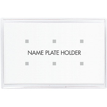 Soft Nametag, Business Card Size