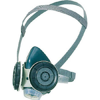 Dust Respirator, Double Type