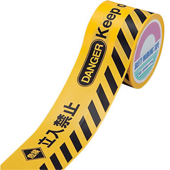 Stripe Barricade Tape