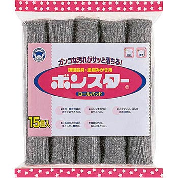 Steel Wool Roll Pad