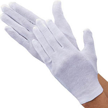 Without Quality Control Smooth Gloves, Economy Type