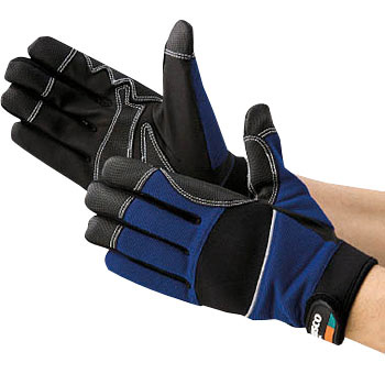 Grip Work Glove