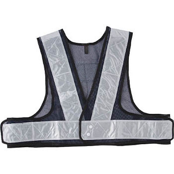 Short Safety Vest