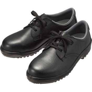 Safety Shoe MZ010J