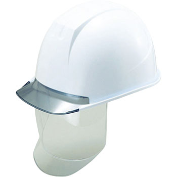 Helmet, Retractable Large Face Shield