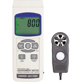 DATA LOGGER ENVIRONMENTAL METER