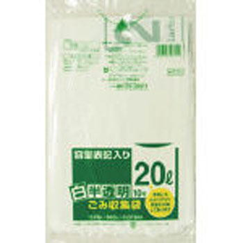 HT21 White Semi Transparent Garbage Bag 20L