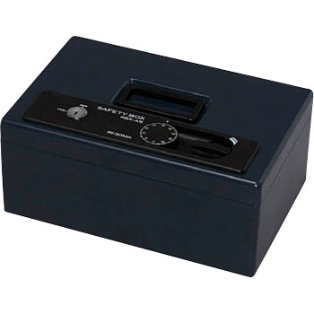 Cash Box SBX-A5H