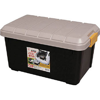 Vehicle Storage Box