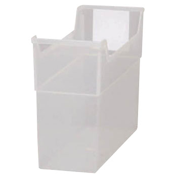 File Storage Box IE-340