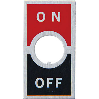 Toggle Switch Option, On Off Dial, M Series Parts