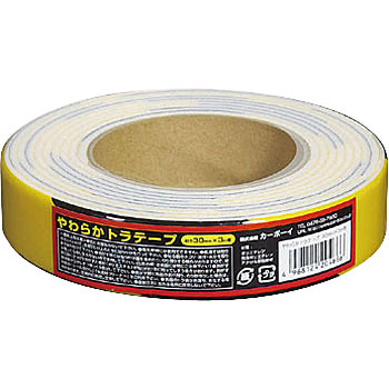 Soft Safety Stripe Tape