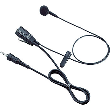 Earphone Microphone Small