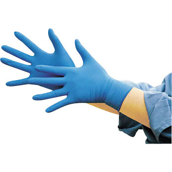 MJ Nitrile GloveS Blue PF