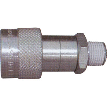 Hi-Flow Coupler