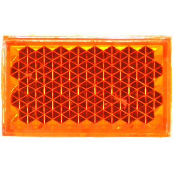 Shining Reflector, Rectangular