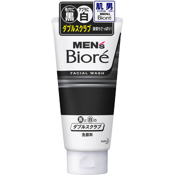 Men's Biore doubles lub cleansing oil
