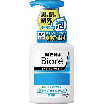 Men's Biore foam type cleansing oil clear