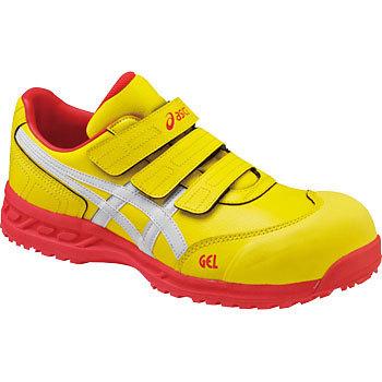 zapatos seguridad asics