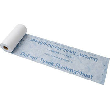 where can i buy tyvek paper in philippines