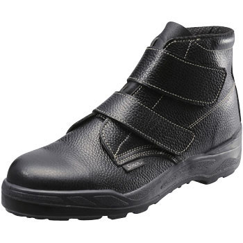Safety Half Boots