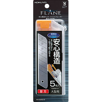 Safe Structural Retractable Knife Blade Large Size, FRANE