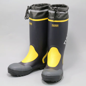 Safety Rubber Boots AZ-4702