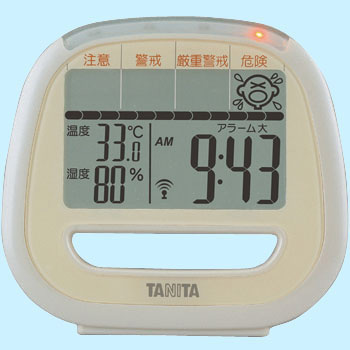 Digital Simple Heatstroke Index Meter