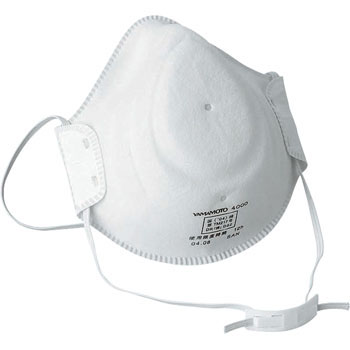 DISPOSABLE RESPIRATOR (3pcs.)