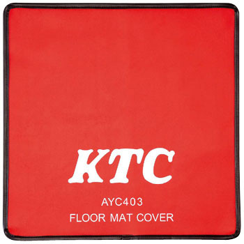 Car Mat Cover