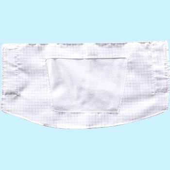 AS Pure Clean Room Wear Mask, 11120S