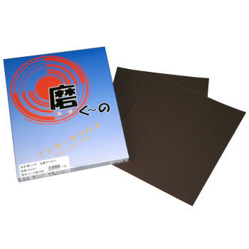 Waterproof Sheet Paper