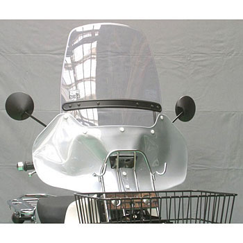 Windshield For Super Cub