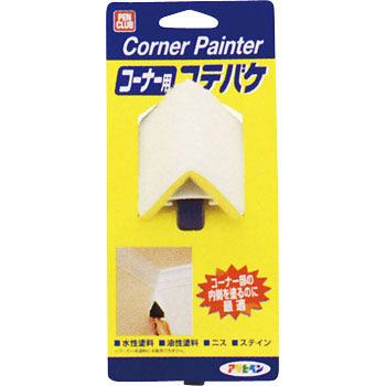 PC Corner Pad Trimmer
