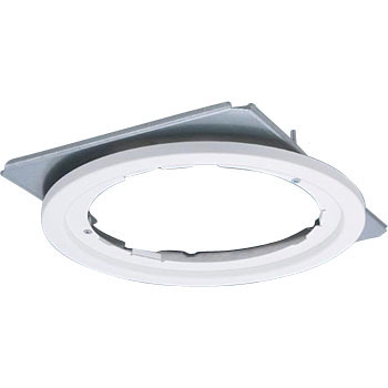 LED Downlight Plate
