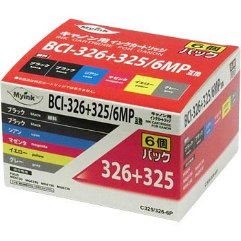 General Ink Cartridge BCI-326 5 color + BCI-325PGBK Multi Pack
