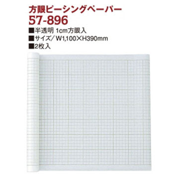 grid piercing paper clover mfg drafting paper design paper monotaro