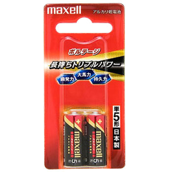 Maxell Alkaline Dry Cell Battery, Size AA , 8pcs