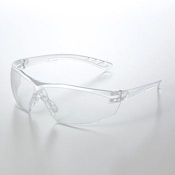 Ultra-light Protective Goggles